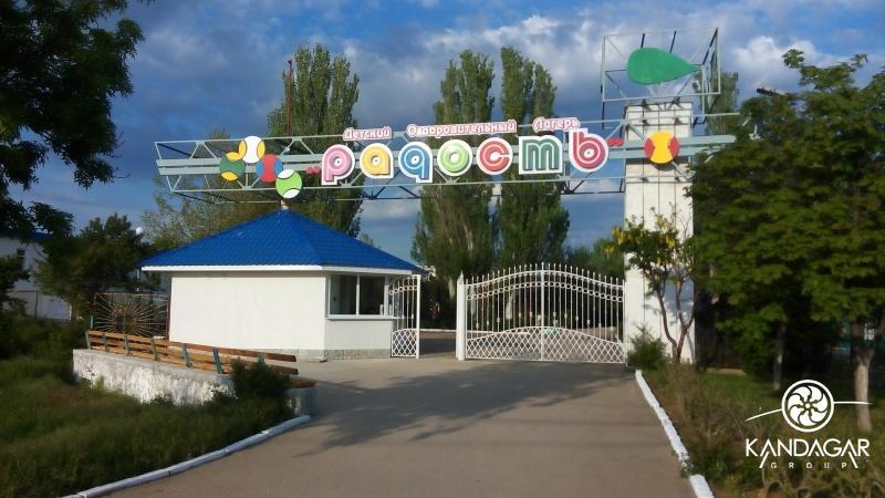 Радость севастополь официальный сайт joomla 3 не устанавливается на хостинг